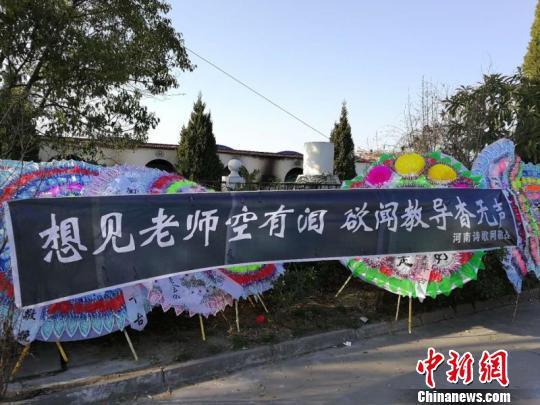 吊唁者献上的挽联。 刘鹏 摄