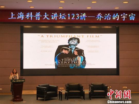 简在现场介绍电影《万物理论》 郑莹莹 摄