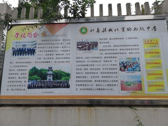 58vip用户登录 - 蒂姆中国赛季将出战成都上海 开心在温网取得突破