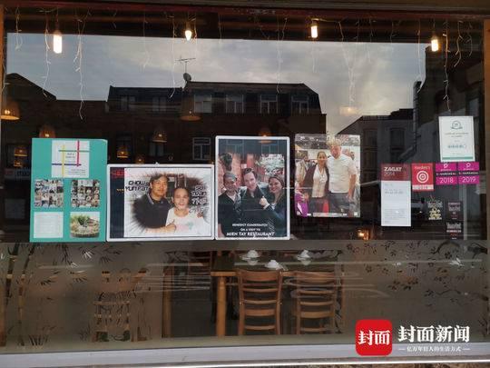 金沙城娱乐主管|枣庄警方协助青岛警方破获11年前的抢夺拐卖儿童积案