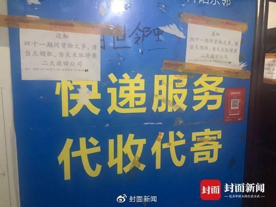 """博盈彩票导师带着挣钱 - 农业农村部紧急部署第13号台风""""玲玲""""防御工作"""