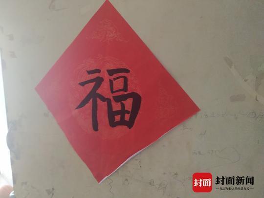 """存一元送彩金19 - 广药王老吉牵手林丹夫妇""""喝酒""""下一个""""凉茶级""""大品种难觅"""