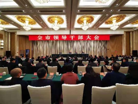靳磊任四川德阳市委书记(图/简历)图片
