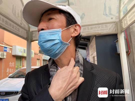 涉嫌非法行医 自称给陈副厅长治愈新冠肺炎的李医生被查图片