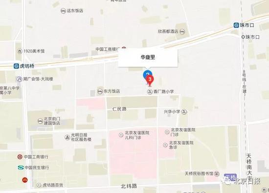 北京核心区拆违 竟拆出一片上海石库门里弄误惹痞子蛇王