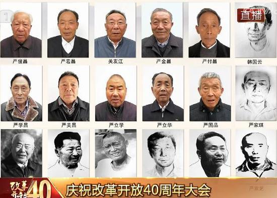 """农村改革的先行者:小岗村""""大包干""""带头人"""