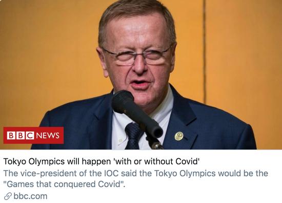 国际奥委会副主席表示,无论有没有新冠病毒,东京奥运会都将如期举办。/ BBC报道截图