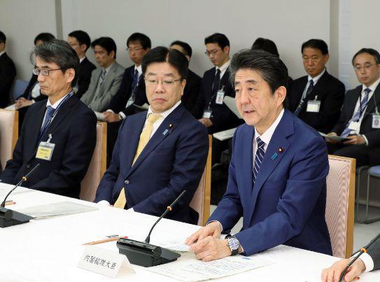 ▲2月25日,安倍在新型冠状病毒感染症对策本部会议上发表讲话。(日本首相官邸)