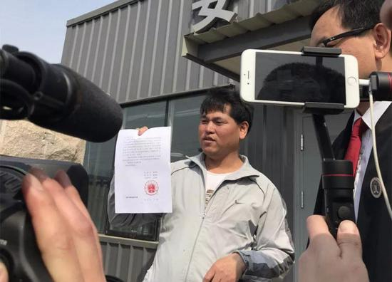 ?20日上午,刘忠林被改判无罪