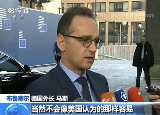 德国外长 马斯:(带回极端组织武装人员)当然不会像美国认为的那样容易。