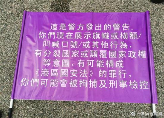 摩天娱乐:香港国安法正式摩天娱乐生图片
