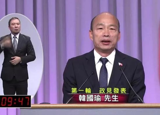 韩国瑜炮火对准民进党内最大派系 呼吁蔡英文清党图片