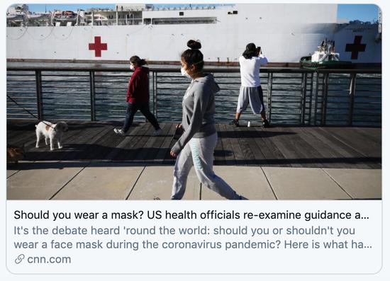 美国卫生官员重新考虑戴口罩指导意见。/CNN报道截图