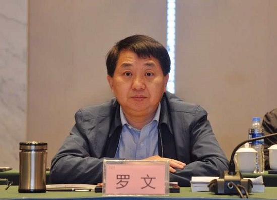 四川新晋两位省委常委图片
