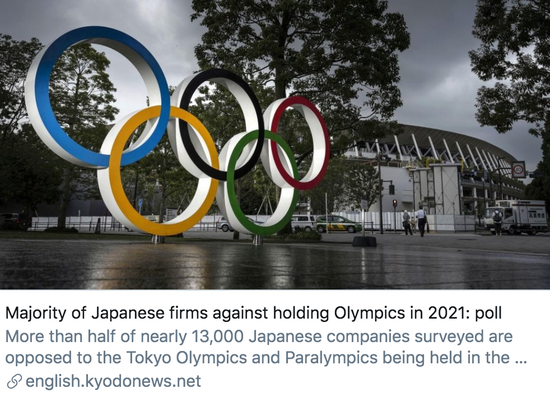 大多数日本企业反对在2021年举办奥运会。/共同社报道截图