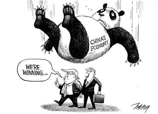 (byHeng via NYT)