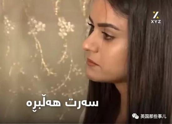曾被IS俘作性奴的女孩当面质问罪犯 每句话都让人心碎