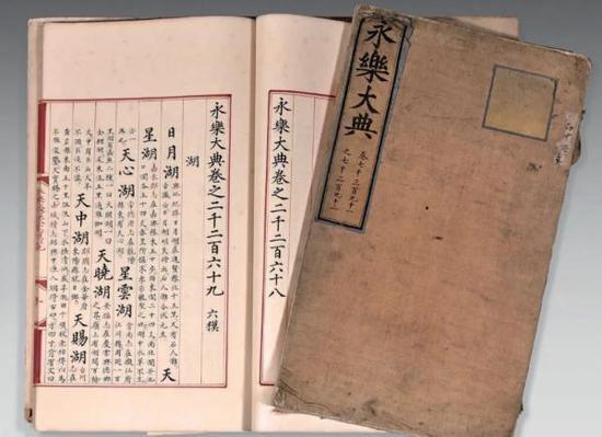 [杏悦]12万欧元华人杏悦在法竞得两册永图片
