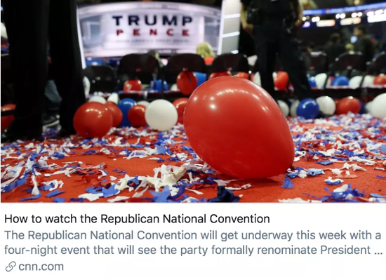 如何观看共和党全国代表大会?/CNN报道截图