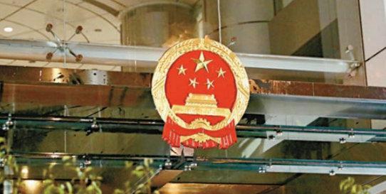 香港中联办国徽于21日晚间完成更换(图片来源:香港《大公报》