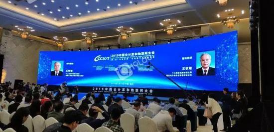 """5月13日至15日,""""2019中国云计算和物联网大会""""在重庆召开"""