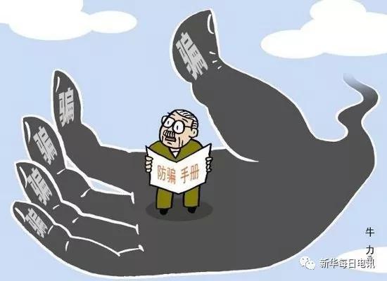 首发:4月27日《新华每日电讯》调查·观察周刊