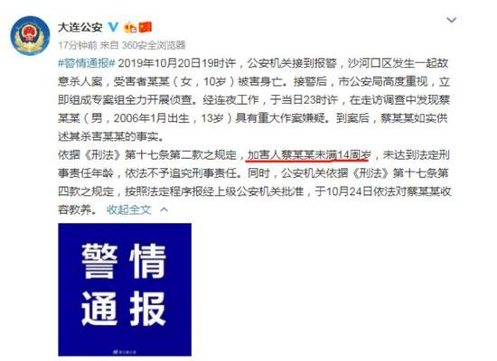 平台多宝|阿里CEO张勇:所有商业要素未来都会走向数字化,最终实现智能化