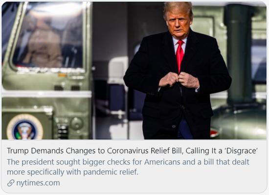 特朗普抨击救助法案,称下一任总统可能还是自己