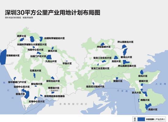 98彩票网作弊·刘晓春:LPR改革与降息无关