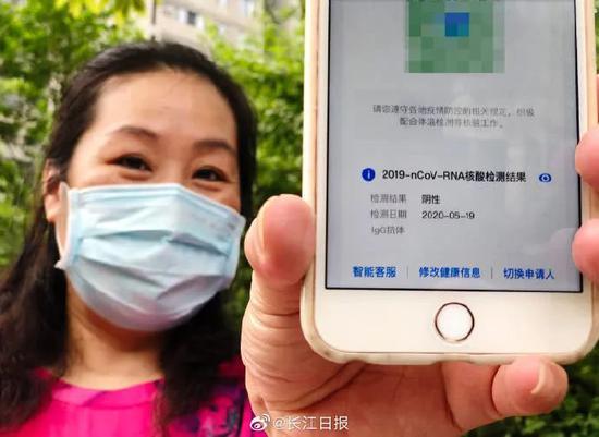融侨华府社区居民王莉英展示核酸检测结果阴性 记者何晓刚 摄