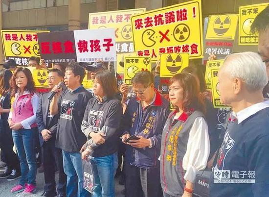 △臺灣民衆遊行反核食(圖/中時電子報)