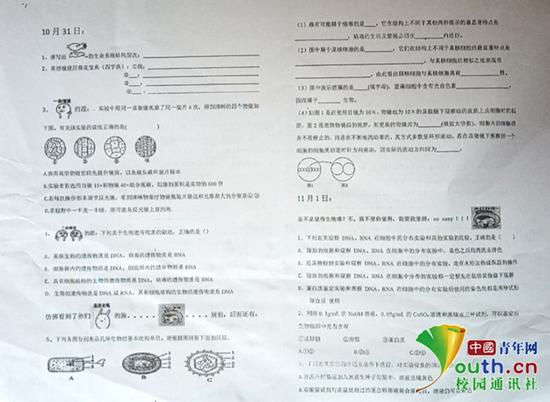 鸿利彩票玩是大平台吗|抢先三星华为,柔宇科技发布全球首款折叠屏手机!定价8999元起!