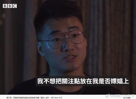psn香港注册地区,美众院通过弹劾条款 金融市场为何波澜不惊