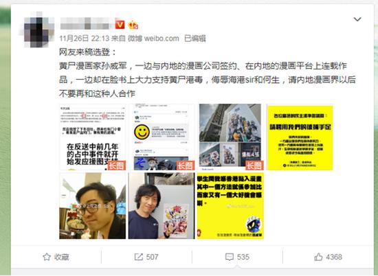 expekt国际娱乐 高端芯片麒麟810登场,荣耀X系列新品将搭载麒麟810