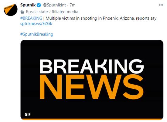 美国凤凰城凌晨发生枪击案 致多人受伤