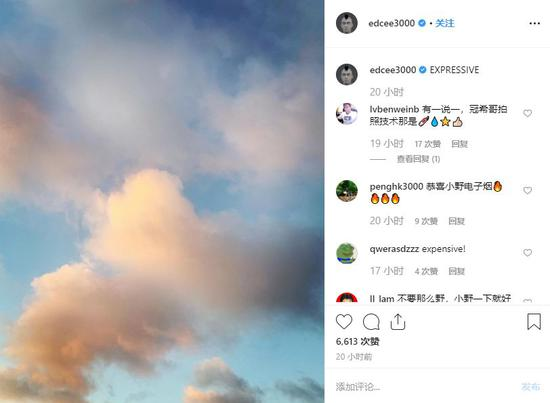 陈冠希,Instagram