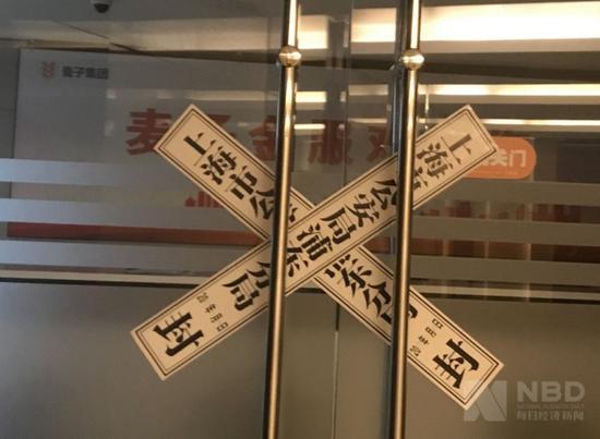 「ca231亚洲城」百合网易主:郭广昌拟斥资40亿接盘69%股权
