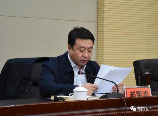 「天富」山西寿阳县委原书记郝鹏鸿被查一年前天富另图片