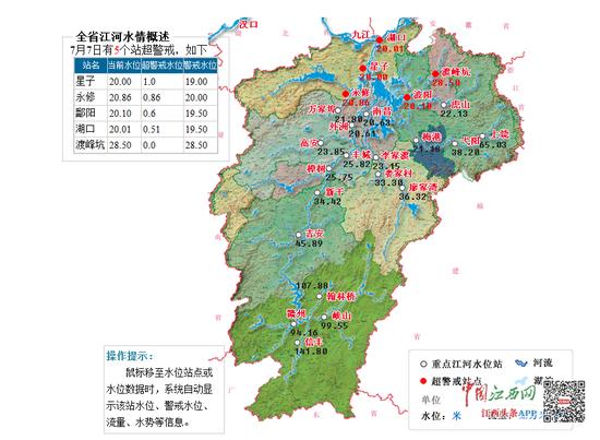 【杏悦】降雨及长江中杏悦上游来水影响江西鄱阳湖发图片