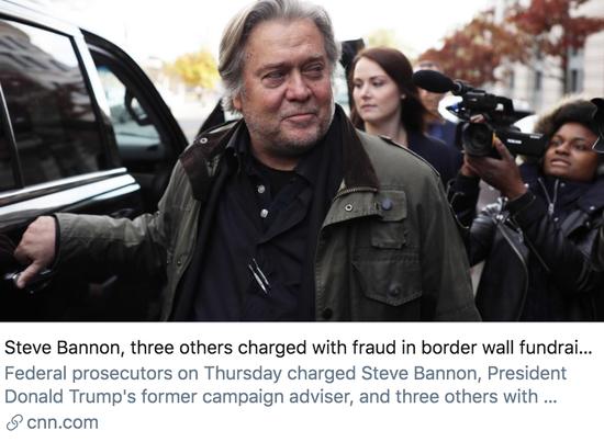 史蒂夫·班农及其他3人被控在边境墙筹款活动中进行欺诈。/ CNN报道截图