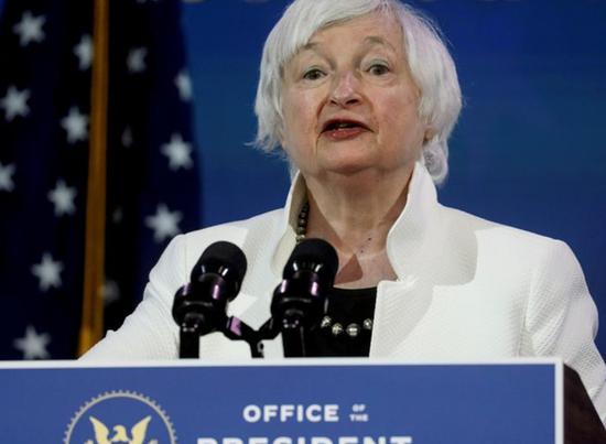 美国财长耶伦呼吁设立全球最低企业税率