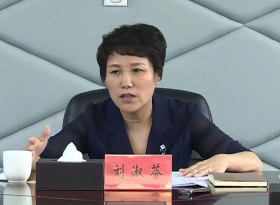 她干了22年纪检工作,调任市长书记6年受贿900万图片