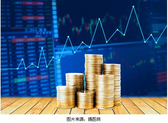 三、对刘鹤经济思想的几点学习心得