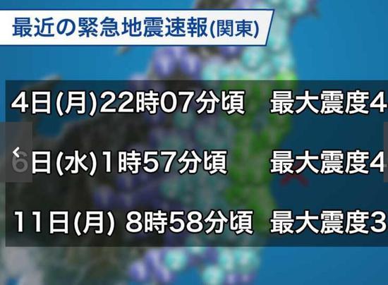 图源:日本天气新闻网