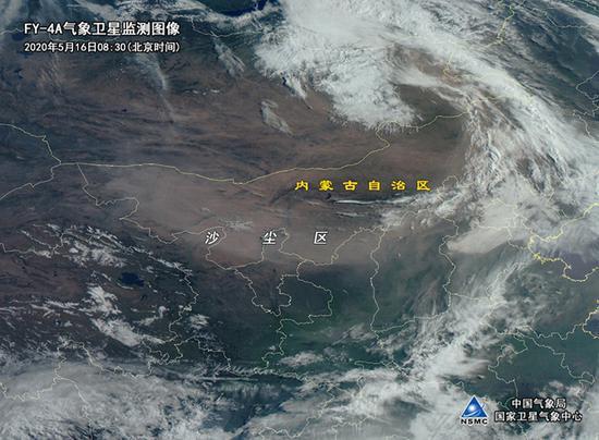 跨越9个省区市!沙尘正在影响京津冀 本轮过程预计明晚结束图片