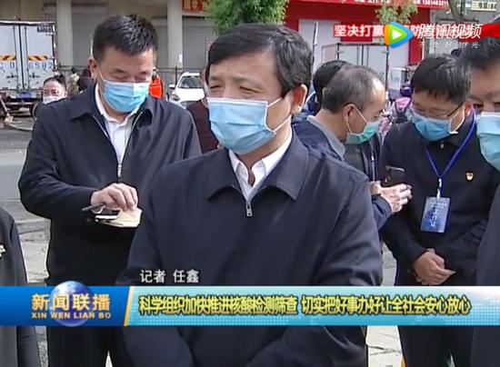 连续发现15例无症状感染者,牡丹江市委书记调整图片