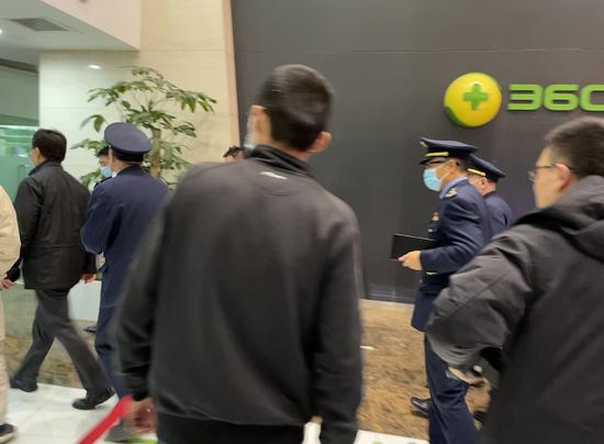 北京市场监管连夜赶赴360公司总部进行调查图片