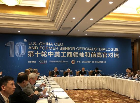 第十轮中美工商领袖和前高官对话15日起在北京举行。