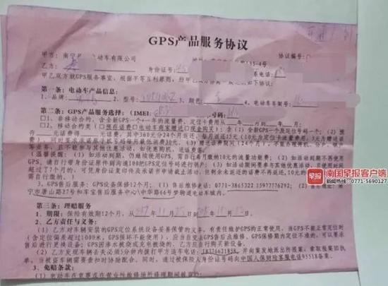 南宁一男子扫码开通包月影视VIP,竟被自动续费79年