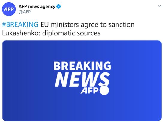 法新社:外交人士表示 欧盟部长同意制裁卢卡申科